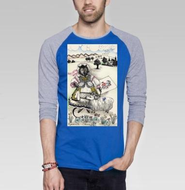Крыса и овен - Футболка мужская с длинным рукавом синий / серый меланж, пейзаж, Популярные