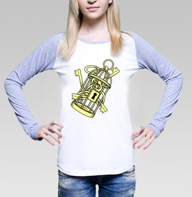 Золотые ключи в золотой клетке, Футболка женская с длинным рукавом бело-серая
