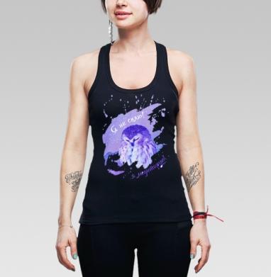 Я не сплю, я медитирую... - Борцовка женская чёрная рибана 200гр, Магазин футболок AsyaSOLO
