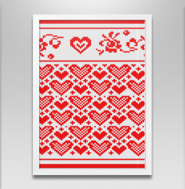Теплые сердца - Постер в белой раме, для влюбленных