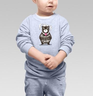 Только для тебя, Cвитшот Детский серый меланж