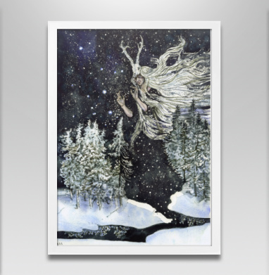 Зимняя ведьма - Постер в белой раме, сказки