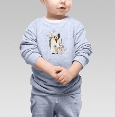 Cвитшот Детский серый меланж - Пингвины в цветах