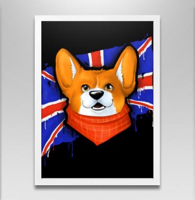 Авр-Лавр - Постер в белой раме, собаки