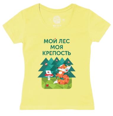 Футболка женская желтая - Мой лес моя крепость
