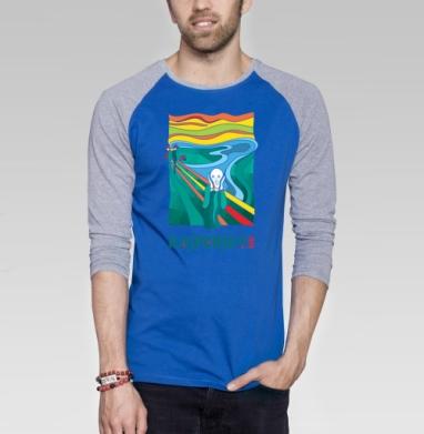 Последний крик - Футболка мужская с длинным рукавом синий / серый меланж, пейзаж, Популярные