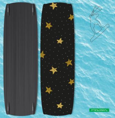 Звездная пыль - Наклейки на кайтсерфинг/вэйк