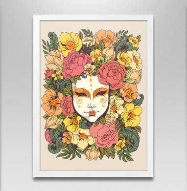 Цветочная маска - Постер в белой раме, лицо