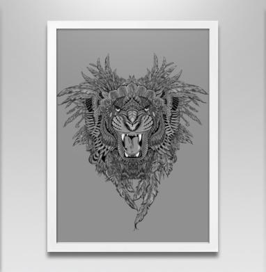 Тигр гривастый - Постер в белой раме, лицо