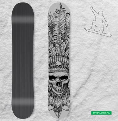 Вождь и перья - Сплошные наклейки сноуборд c черепами