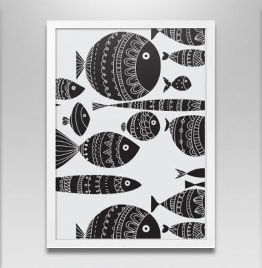 Расписные рыбы - Постер в белой раме, рыба