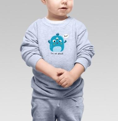 Не страшно - Детские футболки