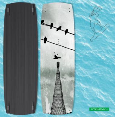Пролетаяя над башней Шухова - Наклейки на кайтсерфинг/вэйк