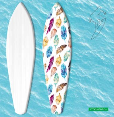 Перья акварелью - Наклейки на серф