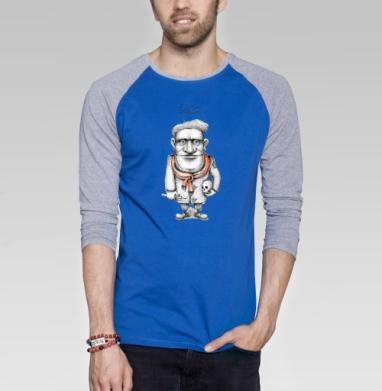 Художник и обида - Футболка мужская с длинным рукавом синий / серый меланж, череп, Популярные