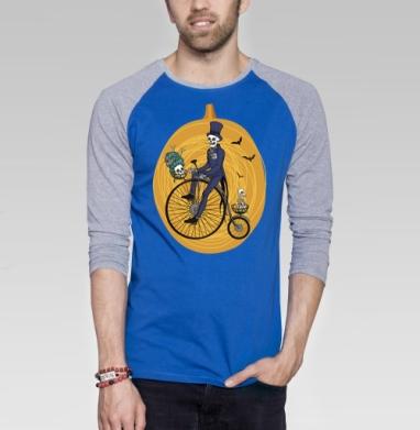 Загробная романтика - Футболка мужская с длинным рукавом синий / серый меланж, велосипед, Популярные