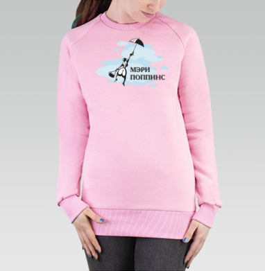 Cвитшот женский розовый  320гр, начес - Мэри Поппинс
