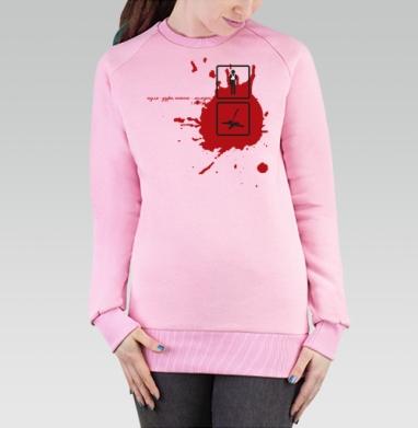 Cвитшот женский розовый  320гр, стандарт - Пуля - дура, штык - молодец!