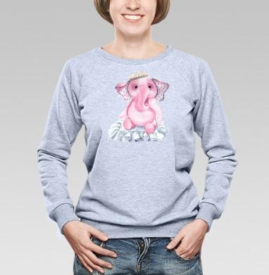 Pink elephant princess - Свитшоты женские. Новинки