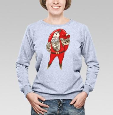 Модный Санта - Свитшоты женские