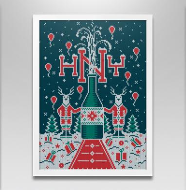 Хэппи Нью Еар - Постеры, новый год, Популярные