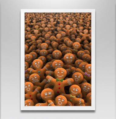 Армия имбирных пряников - Постеры, новый год, Популярные