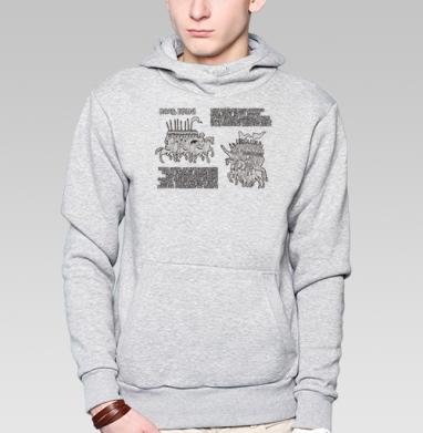 ПОЛЕ БРАНИ двадцать-шестнадцать - Купить мужские толстовки Ниндзя в Москве, цена мужских толстовок Ниндзя  с прикольными принтами - магазин дизайнерской одежды MaryJane