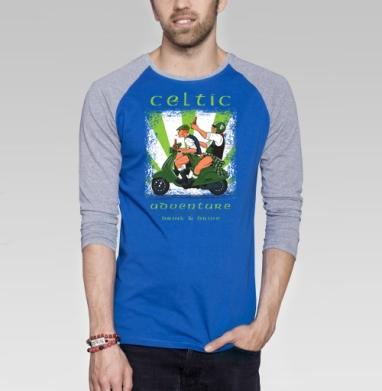 Кельтское приключение - Футболка мужская с длинным рукавом синий / серый меланж, персонажи, Популярные
