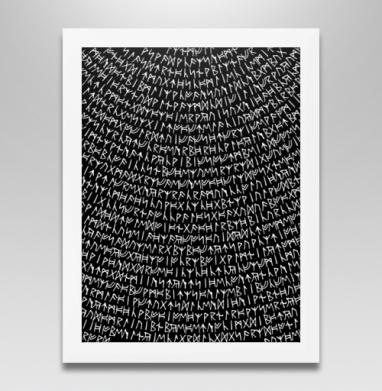 Рунические круги, Постер в белой раме