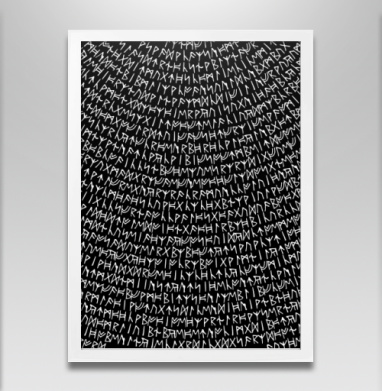 Рунические круги - Постер в белой раме, этно