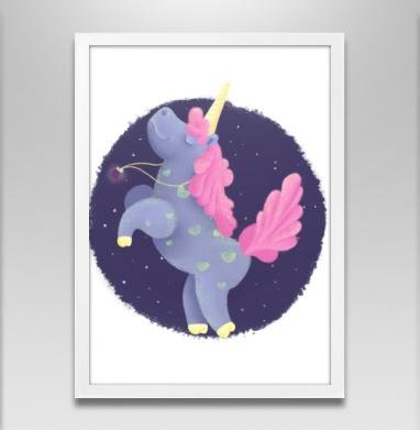 Ежевичный Единорог - Постеры, мило, Популярные