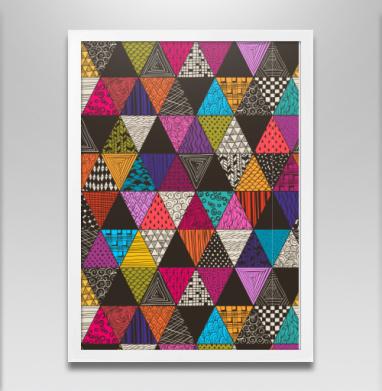 Пестрые треугольники - Постеры, графика, Популярные