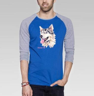 Собака хаски - Футболка мужская с длинным рукавом синий / серый меланж, акварель, Популярные