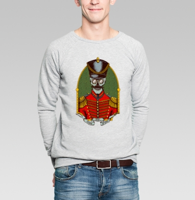 Гусары денег не берут - Купить мужские свитшоты военные в Москве, цена мужских свитшотов военных с прикольными принтами - магазин дизайнерской одежды MaryJane