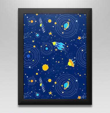 Сигналы из космоса, Постер в чёрной раме
