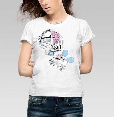 Это баня? - Купить детские футболки с насекомыми в Москве, цена детских футболок с насекомыми  с прикольными принтами - магазин дизайнерской одежды MaryJane