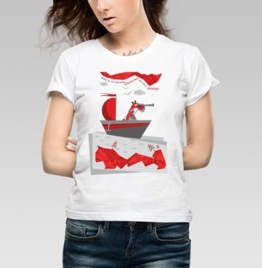Футболка женская белая 160гр - конярик на свободе