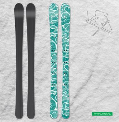 Волны Зеленого моря - Наклейки на лыжи
