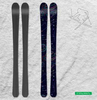 Космос говорит - Наклейки на лыжи