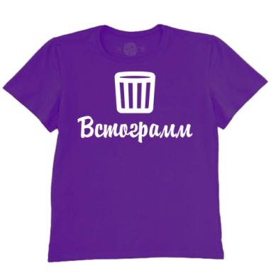 Футболка мужская темно-фиолетовая - Встограмм