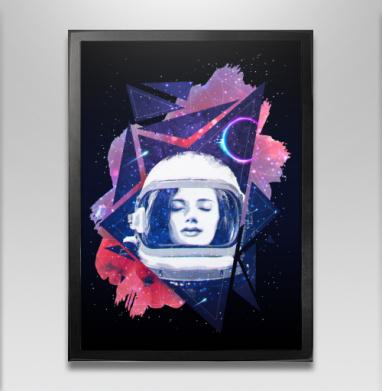 Когда ты просто космос - Постер в чёрной раме