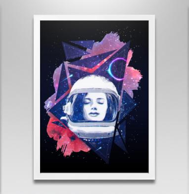 Когда ты просто космос - Постер в белой раме, робот