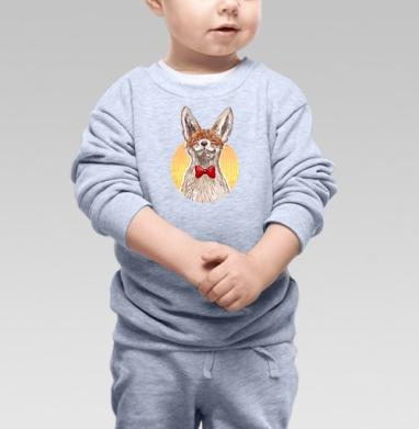 Хитрый и довольный - Cвитшот Детский серый меланж, Новинки