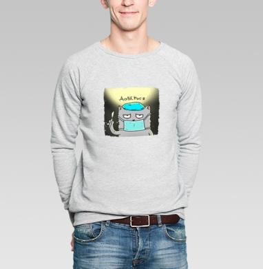 Свитшот мужской без капюшона серый меланж, свитшот серый меланж - Интернет магазин футболок №1 в Москве