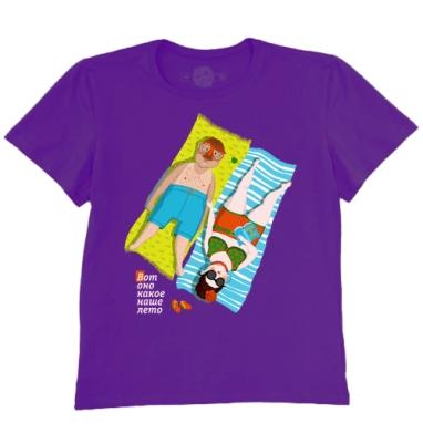 Футболка мужская темно-фиолетовая - Лето