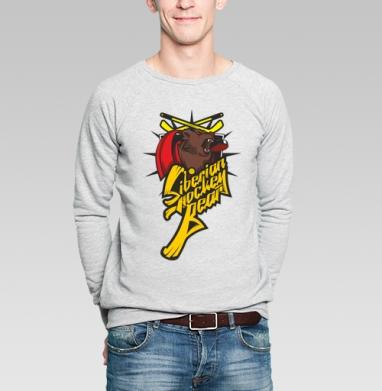 Желтый хоккейный медведь - Купить свитшот