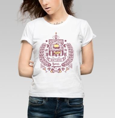 Митино - Купить детские футболки с цитатами в Москве, цена детских футболок с цитатами  с прикольными принтами - магазин дизайнерской одежды MaryJane