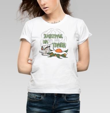 Завтрак на траве - Купить детские футболки с дымом в Москве, цена детских футболок с дымом  с прикольными принтами - магазин дизайнерской одежды MaryJane