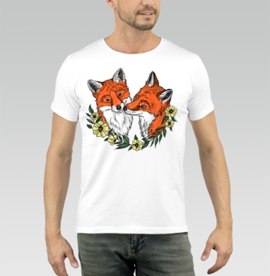 Любовь лисы, Футболка мужская белая