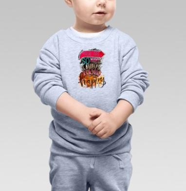 Вдохновляющая фраза - Cвитшот Детский серый меланж, Новинки